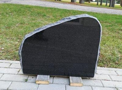 Памятник-U-67x46x10см