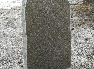Hauakivi-pruun-37x64x12cm