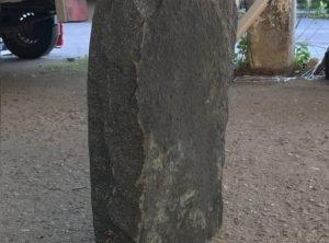 Hauakivi-k21-47x56x8cm